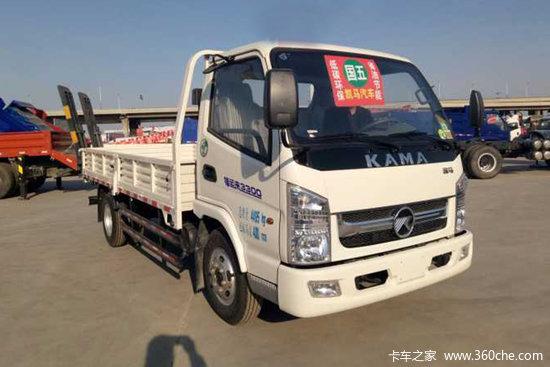 凯马 福运来 87马力 4.2米单排栏板轻卡(KMC1042A33D5)