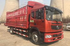 东风特商 中卡 180马力 6.75米排半仓栅式载货车(EQ5166CCYF)