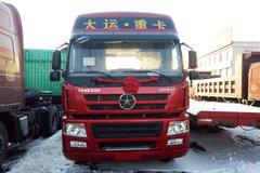 大运 新N8E重卡 标载型 430马力 6X4牵引车(CGC4250D5ECCE)