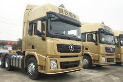 陕汽重卡 德龙X3000 430马力 6X4危险品牵引车(SX4250XC4W) 卡车图片