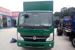 东风 凯普特N300 140马力 4.1米单排厢式轻卡(EQ5041XXY5BDFAC) 卡车图片