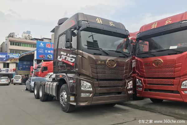 青岛解放 JH6重卡 460马力 6X4牵引车