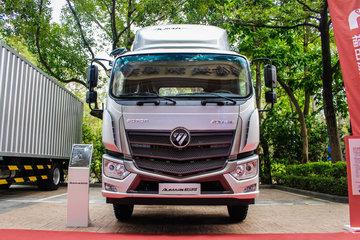 福田 欧马可S5系 170马力 6.8米单排厢式轻卡底盘(BJ5166XXY-A2)