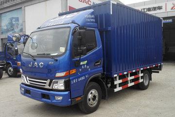 江淮 骏铃V6 156马力 4.18米单排厢式轻卡(HFC5043XXYP91K1C2V)