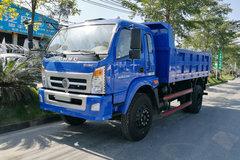 四川现代 瑞康 160马力 4.1米自卸车(CNJ3040FPB37M) 卡车图片