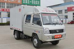 时风 风菱 1.3L 87马力 汽油 2.415米双排厢式微卡(SSF5030XXYCWB2) 卡车图片