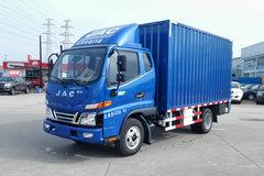 江淮 骏铃V6 152马力 3.8米排半厢式轻卡(HFC5043XXYP91K1C2V) 卡车图片