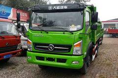 大运 征途 90马力 4米自卸车(CGC3030HBB34D) 卡车图片