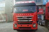 上汽红岩 杰狮M500重卡 390马力 6X4牵引车(CQ4256HTVG334C)