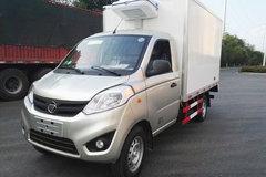 福田 祥菱V 112马力 4X2 3.05米冷藏车(BJ5036XLC-A1)