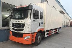 华菱 汉马H6 245马力 4X2 9.6米厢式载货车(HN5180XXYH27F1M5)