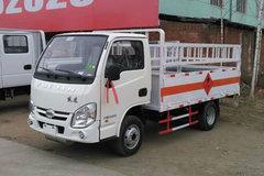 跃进 小福星S50Q 1.2L 87马力 汽油 气瓶栏板运输车(NJ5032TQPPBGBNZ)