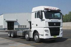 中国重汽 汕德卡SITRAK C7H重卡 540马力 8X4载货车底盘(ZZ1326V466HE1)