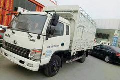 北京牌 旗龙 108马力 3.9米排半仓栅式轻卡(BJ5044CCY1F) 卡车图片