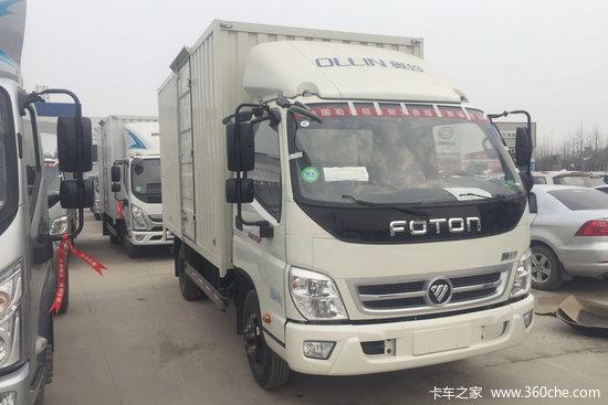 福田 奥铃CTX 131马力 4.165米单排厢式轻卡(国五)(BJ5049XXY-B1)