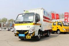 跃进 小福星S50Q 1.2L 87马力 汽油 气瓶厢式运输车(中燕牌)(BSZ5039XRQC5)