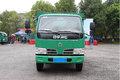 东风 力拓T5 95马力 4X2 4.2米(国五)自卸车