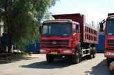 红岩 新大康重卡 290马力 6X4 5.4米自卸车(5.4米厢长)(CQ3254TMG384)