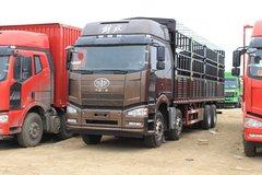 一汽解放 J6P重卡 绿通版 350马力 8X4 9.5米仓栅式载货车(CA5310CCYP66K2L7T4E5) 卡车图片