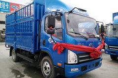 解放 虎VH 130马力 4.21米单排仓栅式轻卡(CA5043CCYP40K2L1E5A84) 卡车图片