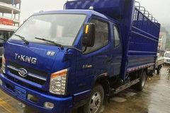 唐骏欧铃 骏骐 旗舰版 88马力 3.7米排半仓栅式轻卡(ZB5043CCYLPD6F) 卡车图片