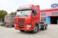 青岛解放 天V重卡 430马力 6X4牵引车(CA4256P2K15T1E5A80)