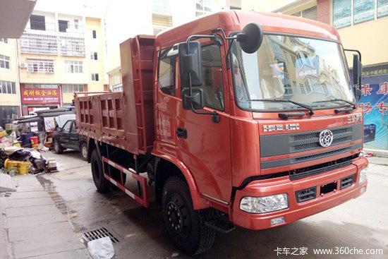 三环十通 昊龙轻卡 130马力 3.8米自卸车(STQ3041L2Y1N5)