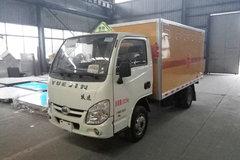跃进 小福星S50Q 1.2L 87马力 汽油 易燃气体厢式运输车(XZC5032XRQ5)