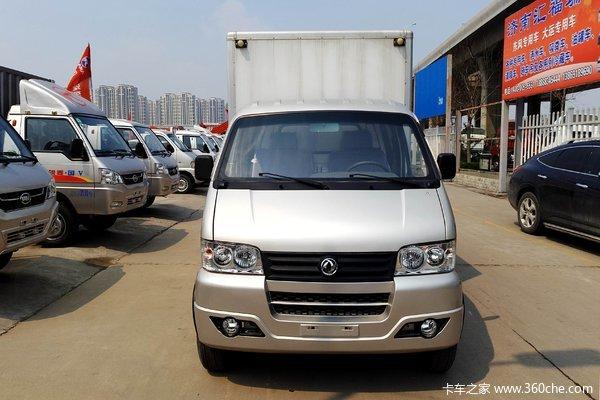 东风途逸 T3(原小霸王W) 1.3L 87马力 汽油 2.55米双排厢式微卡