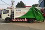 湖北程力(程力威牌)东风 多利卡 143马力 4X2 压缩式垃圾车(湖北程力-程力威牌)(CLW5080ZYST5)20180324472198
