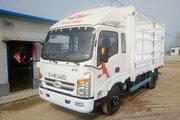 唐骏欧铃 T3系列 110马力 3.88米排半仓栅式轻卡(ZB5042CCYJPD6V)