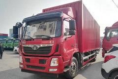 中国重汽 豪曼H5中卡 180马力 4X2 7.75米厢式载货车(ZZ5168XXYG10EB0) 卡车图片