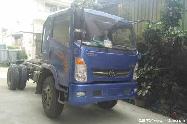 中国重汽 豪曼H3 160马力 4X2 4.5米自卸车底盘