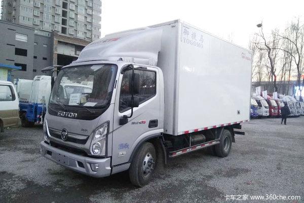 福田 奥铃CTS 143马力 4X2 4.085米单排冷藏车