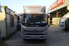 福田奥铃CTS 131马力 4X2 4.1米单排冷藏车(BJ5048XLC-FA)