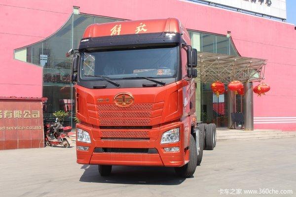 青岛解放 JH6重卡 350马力 8X4 9.5米载货车底盘