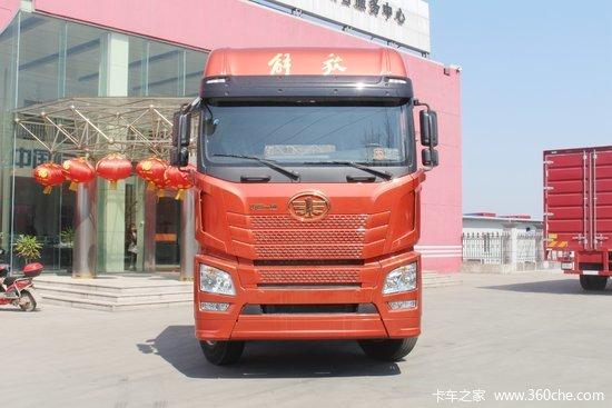 青岛解放 JH6重卡 420马力 8X4 9.5米仓栅式载货车(3.727速比)(CA5310CCYP25K2L7T4E5A80)