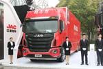 江淮 格尔发K5重卡 280马力 4X2 9.6米厢式载货车图片