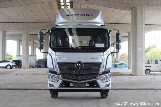 福田 欧航R系170马力 6.8米厢式载货车(BJ5166XXY-A3)