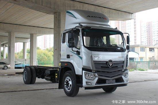福田 欧航R系 170马力 6.8米栏板载货车底盘(BJ1166VKPFK-A3)