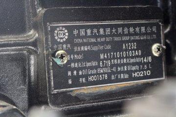 福田 欧航R系 170马力 6.8米栏板载货车底盘(BJ1166VKPFK-A3)图片