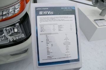 江淮 骏铃V6 143马力 4.235米单排栏板轻卡图片