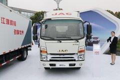 江淮 帅铃i5 6.5T 4.12米单排纯电动厢式轻卡(HFC5061XXYP73EV2C5)82.944kWh