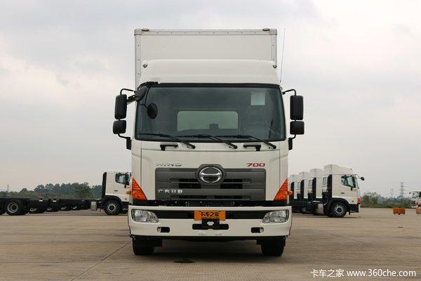 降价促销广汽日野700载货车仅售29.97万