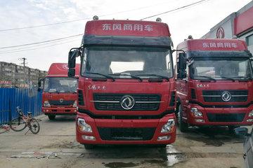 东风商用车 天龙重卡 启航版 420马力 6X4牵引车(DFH4250A4)