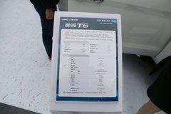 帅铃T6皮卡底盘                                                图片