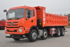 大运 N6重卡 标载型 280马力 8X4 6.8米自卸车(CGC3310D5DDAA) 卡车图片