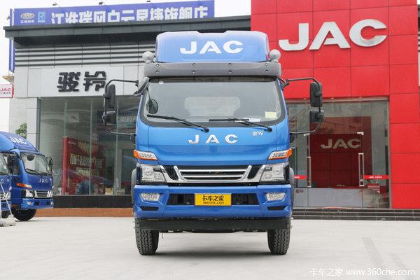 江淮 骏铃V9 170马力 7.8米厢式载货车