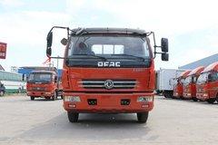 东风 多利卡D7 156马力 5.15米单排栏板轻卡底盘(EQ1080SJ8BDC)