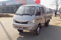 北汽黑豹 Q7 1.5L 112马力 汽油/CNG 2.52米双排栏板微卡(BJ1036W50TS)